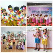 Kindergarten Hawaiian clothes children's hula costume adult skirt male show spoof knot wedding seaweed dance