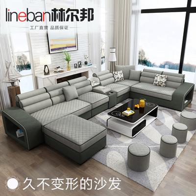 简约现代布艺沙发大小户型组合最新最全资讯