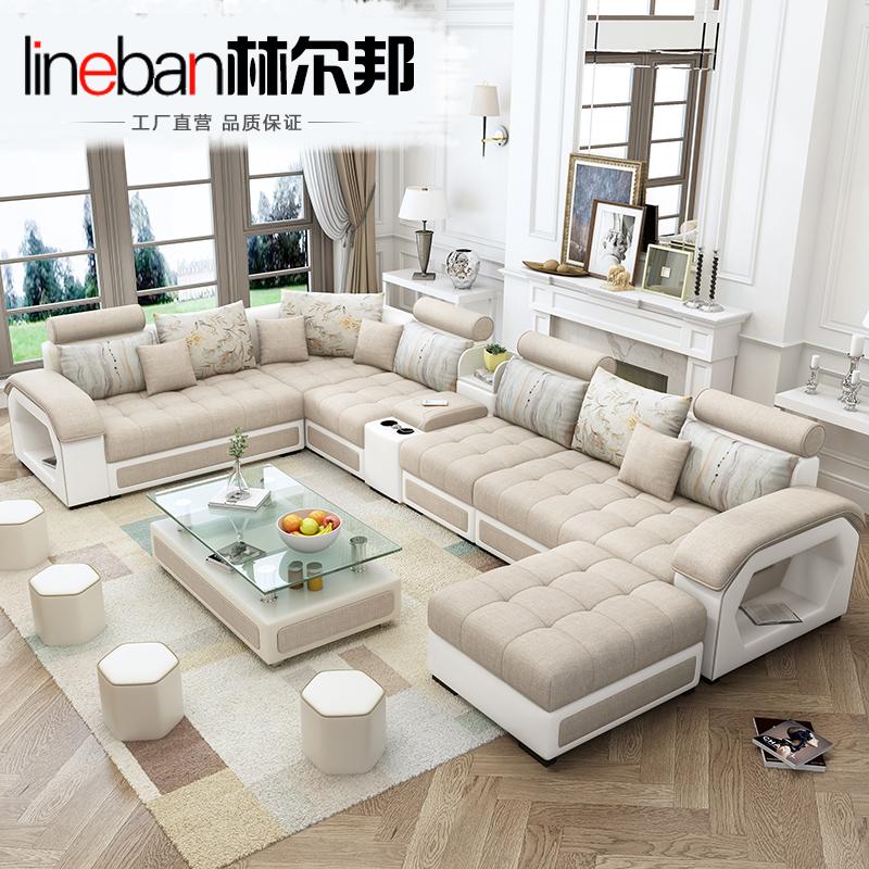 大户型布艺沙发简约现代