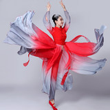 The elegant classical dance dress is fresh, elegant, elegant and elegant. The Chinese wind fairy yarn costume is the national costume performance dress.