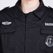 Special service overalls autumn and winter wear male security clothing long-sleeved special protection clothing black wear-resistant training clothes special service logo
