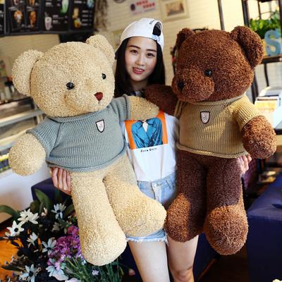 泰迪熊公仔毛绒玩具布娃娃大熊抱抱熊女生小号熊猫玩偶送女友女孩网上商城