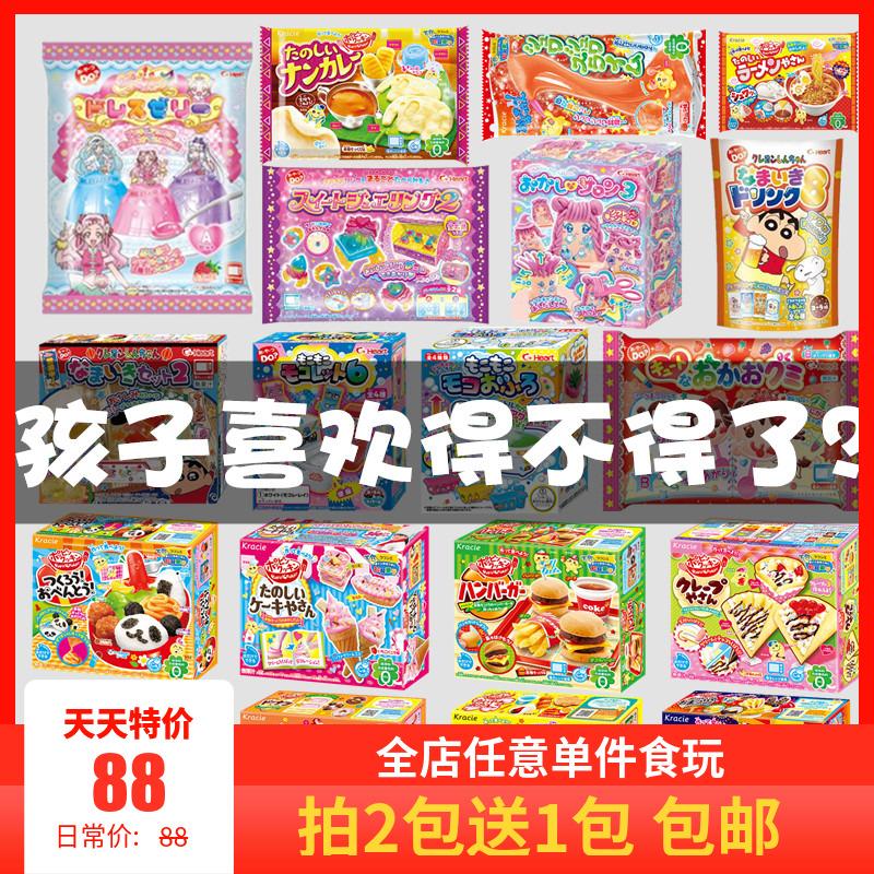 日本食玩可食16件套装大礼包DIY软糖小伶玩具迷你厨房女孩男孩