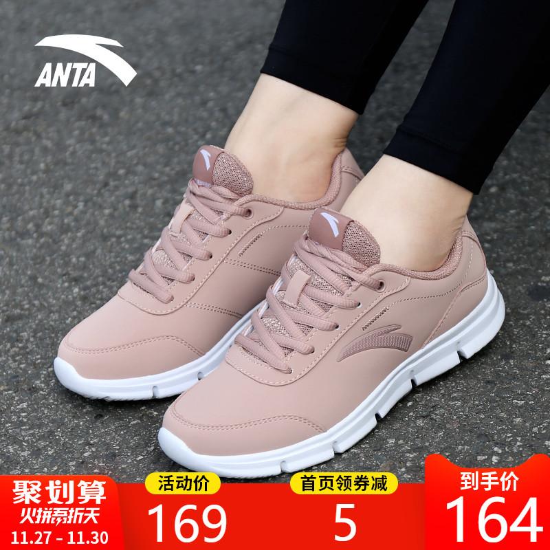 安踏运动鞋女鞋官网2019冬季新款正品皮面轻便休闲鞋旅游跑步鞋女