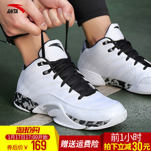 Anta Basketball Shoes Male Shoes Autumn and Winter 2019 New Brand Official Website 60th Memorial Student AJ Sports Shoes Male