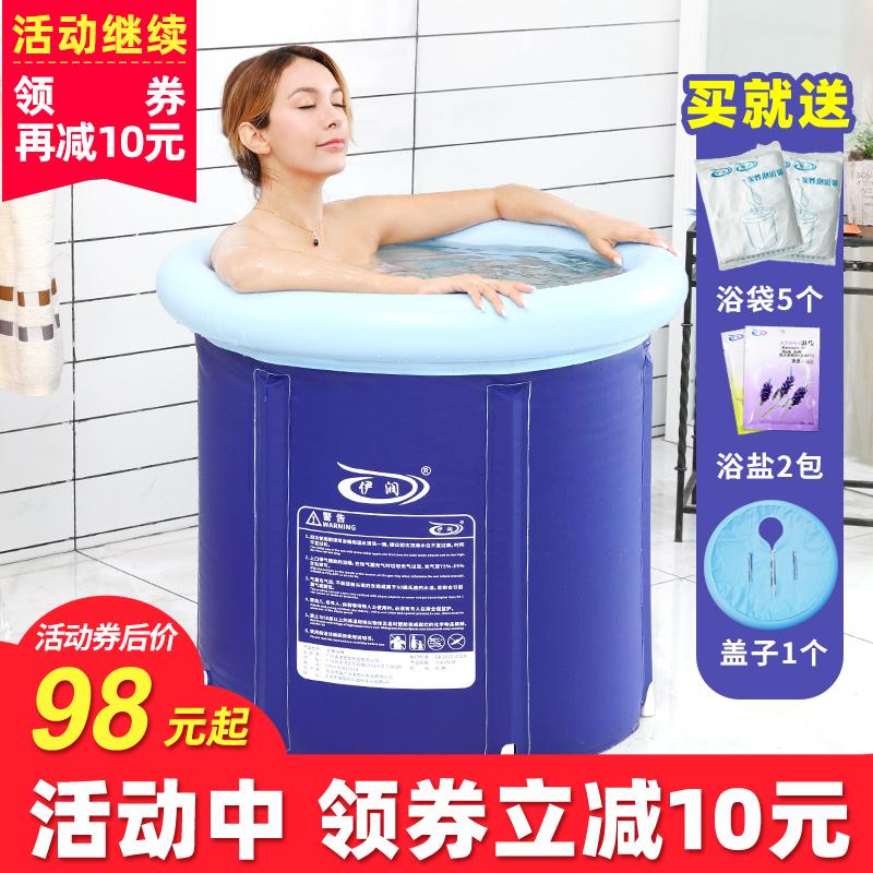 泡澡桶大人洗澡桶充气浴缸家用加厚大号浴盆全身成人折叠浴桶塑料