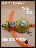 Household gas stove gas valve relief valve liquefied gas cylinder valve gas valve can adjust with pressure gauge pressure relief valve