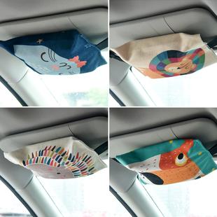 车载纸巾盒ins抽纸盒收纳布艺纸巾包椅背挂式遮阳板纸巾套背带式