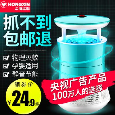 灭蚊灯家用室内一扫光插电式驱蚊器灭蚊神器捕蚊子无辐射静音婴儿
