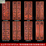 Dongyang wood carving Chinese decoration spot carving hanging down the empty TV background wall partition wall hanging decorative strip screen