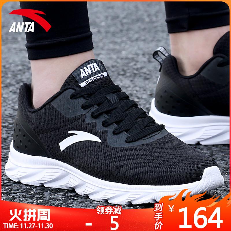 安踏男鞋跑步鞋2019秋季官网运动鞋轻便休闲男鞋学生运动鞋慢跑鞋