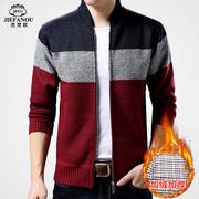 立领毛衣男士秋冬季简约针织衫开衫韩版潮流外套男款加绒加厚保暖