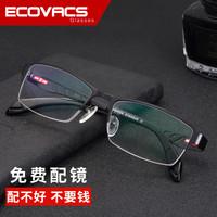 近视眼镜男成品半框舒适配眼镜个性眼睛框镜架有度数超轻近视镜男