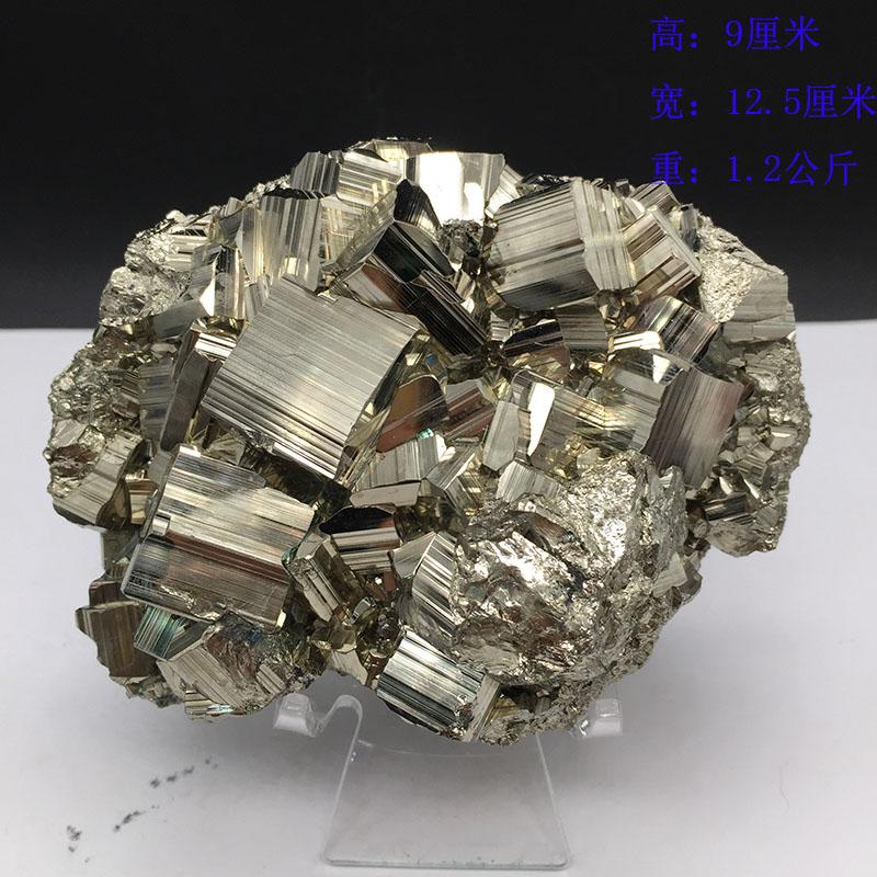 Кристаллы / Камни Артикул 580715338152