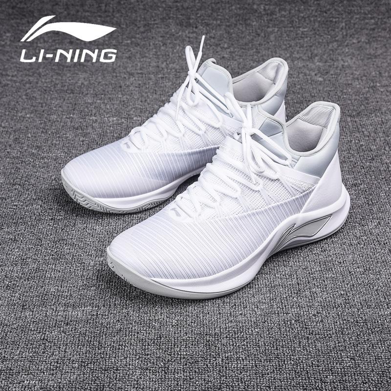 李宁闪击5低帮球员版篮球鞋男韦德之道6音速7白色驭帅11空袭球鞋3