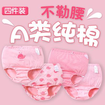 婴儿面包裤a类夏季2儿童内裤女薄款4三角裤婴幼儿宝宝内裤女1-3岁