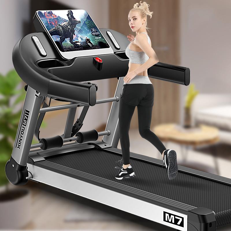 易跑跑步机家用款静音小空间减肥小型折叠式女家庭健身器材