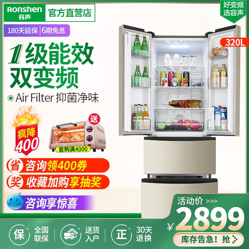 冰箱容声特价