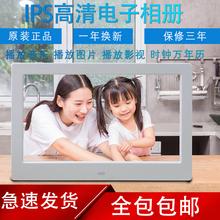 电子相册多功能DPF101高清数码相框照片音乐视频图片播放器智能像册生日婚礼礼品家用10英寸相框