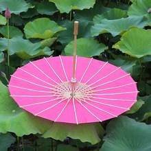 两用遮阳挡白色舞蹈伞玩具油纸伞红绿艺术仿古防水幼儿舞台伞绸布