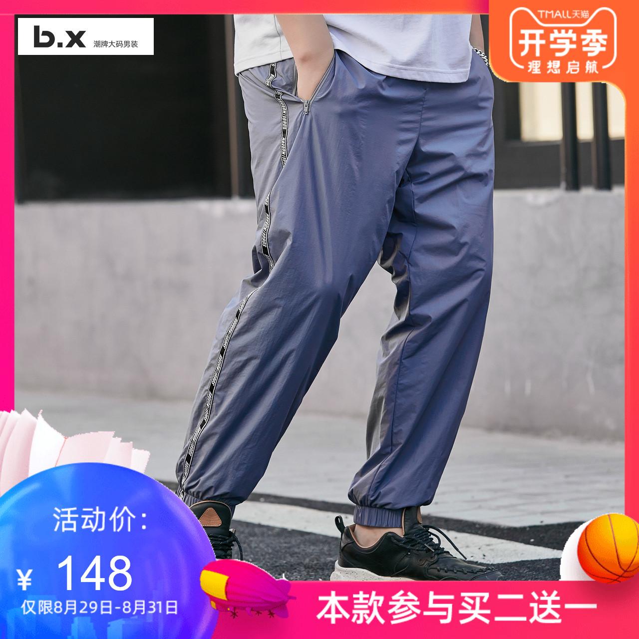 B.X潮牌大码休闲裤男装新品宽松运动长裤男胖子加肥加大束脚裤BX