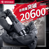 Karma bicycle lock chain lock mountain bike anti-theft lock bicycle lock road bike lock electric car lock motorcycle lock