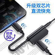 Millet 6 headphone 8 adapter type-c youth version data line mix2s converter 3 charge listening song 6x two in one plus 6t Huawei p20pro six note3 black shark hammer eight original