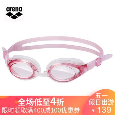arena阿瑞娜女士泳镜高清防水防雾 专业大框舒适女性游泳眼镜装备新品特惠