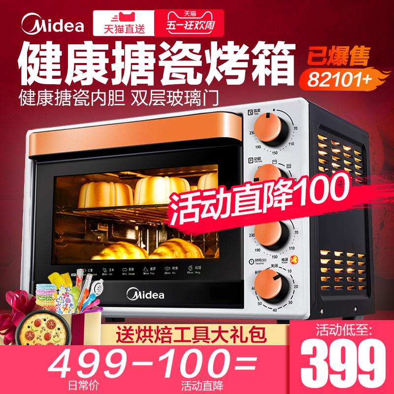 美的搪瓷烤箱
