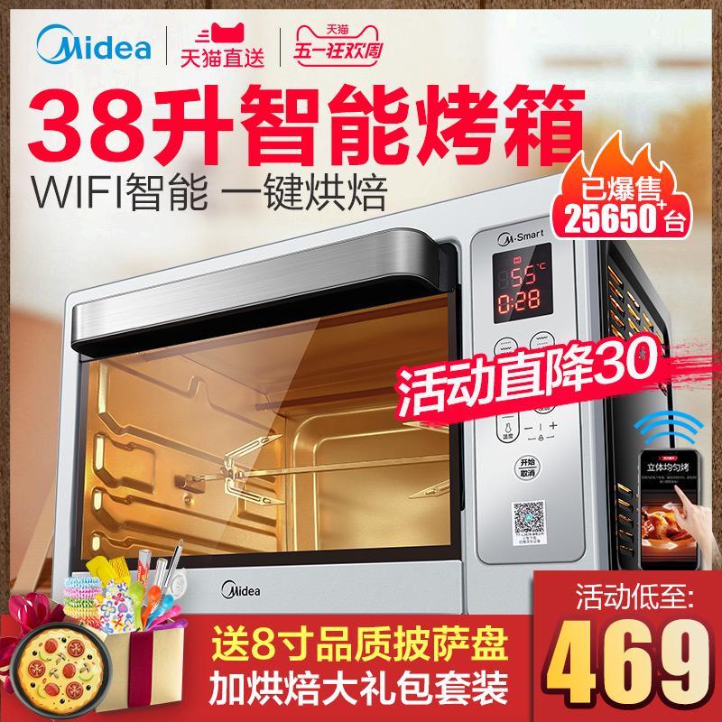 美的智能烤箱