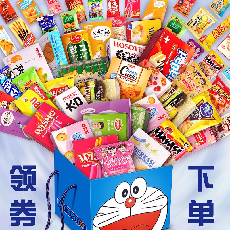 零食大礼包网红一箱整箱超大吃的休闲食品成人款组合混装小吃批发