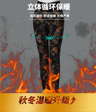 The new camel cotton pants women middle-aged and old winter high-waisted printing warm pants outside the northeast wear cold plus thick leggings
