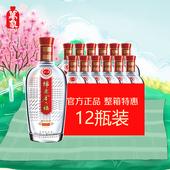 【酒厂直供】金六福 超级绵柔精品50度128ml*12瓶纯粮食白酒整箱