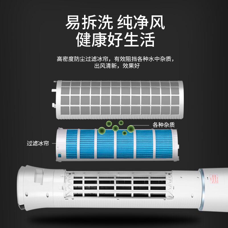 澳柯玛空调扇制冷器小空调单冷型冷风机家用宿舍塔式小型水冷风扇