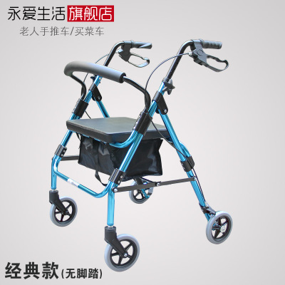 飛機輪椅折疊輕便鋁合金超輕便攜式老年手推車兒童老人旅行代步車品牌巨惠