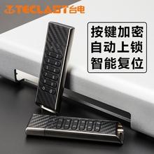 台电u盘32g硬件加密32gU盘密盾数字按键保护数据安全智能优盘32gb