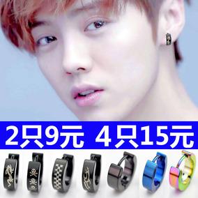 韩国霸气男士时尚学生耳钉单只潮人耳圈不过敏耳扣男女耳环耳饰品