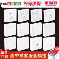 Bull mounted switch socket with a five-hole open line box home wall type 86 ultra-thin porous panel socket