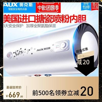 /DY4电热水器40升家用 储水式洗澡淋浴恒温