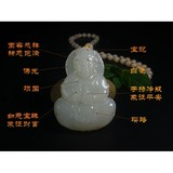 Hetian jade necklace male Guanyin pendant Men's transshipment light male with Guanyin women with Buddha pendant body Buddha