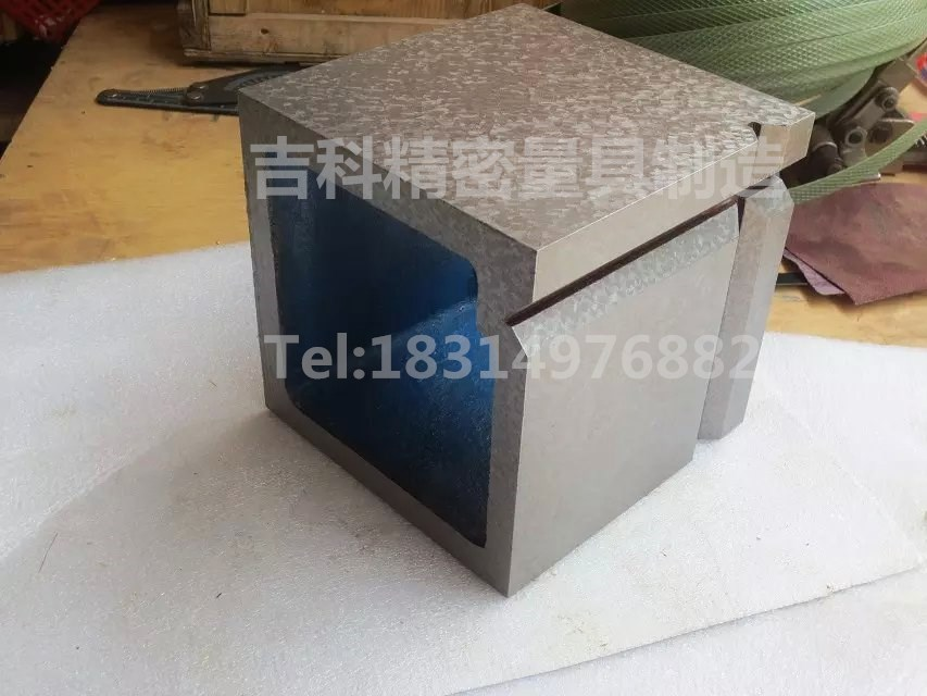 铸铁方箱/方筒/划线方箱/检验方箱300*300*300mm 1级