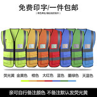 Reflective vest vest night motorcycle riding fluorescent clothing construction construction safety clothing sanitation reflective clothing