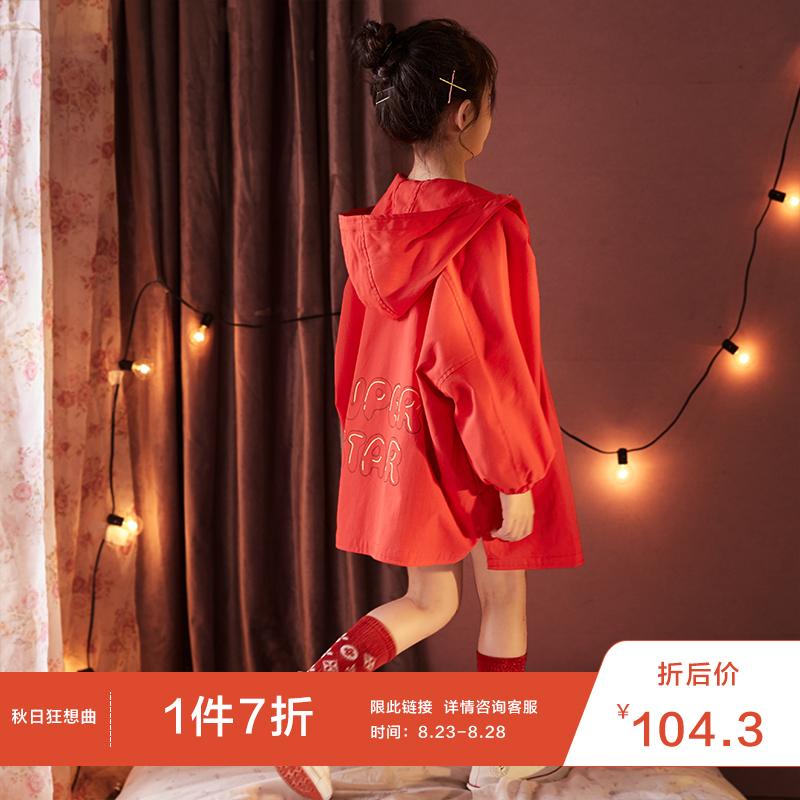 秋季新款1件7折外套休闲唐狮童装童女童外套