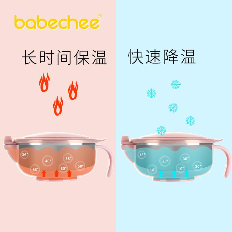 儿童餐具 宝宝辅食碗注水保温碗婴幼儿防摔不锈钢吸盘碗餐具套装