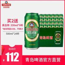 听24500ml奥丁格小麦啤酒德国啤酒进口啤酒送酒杯