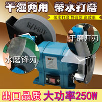 Industrial grade 220v automatic small household sharpener grinding wheel multi-function bench grinder wet and dry