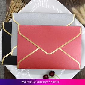 信封信纸套装创意情书请柬烫金信封欧式喜帖商务红色大信封定制