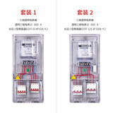 Three-Phase Four-Wire Meter Set Intelligent Electronic Energy Meter 380V Three-item Electricity Meter Electricity Meter Box