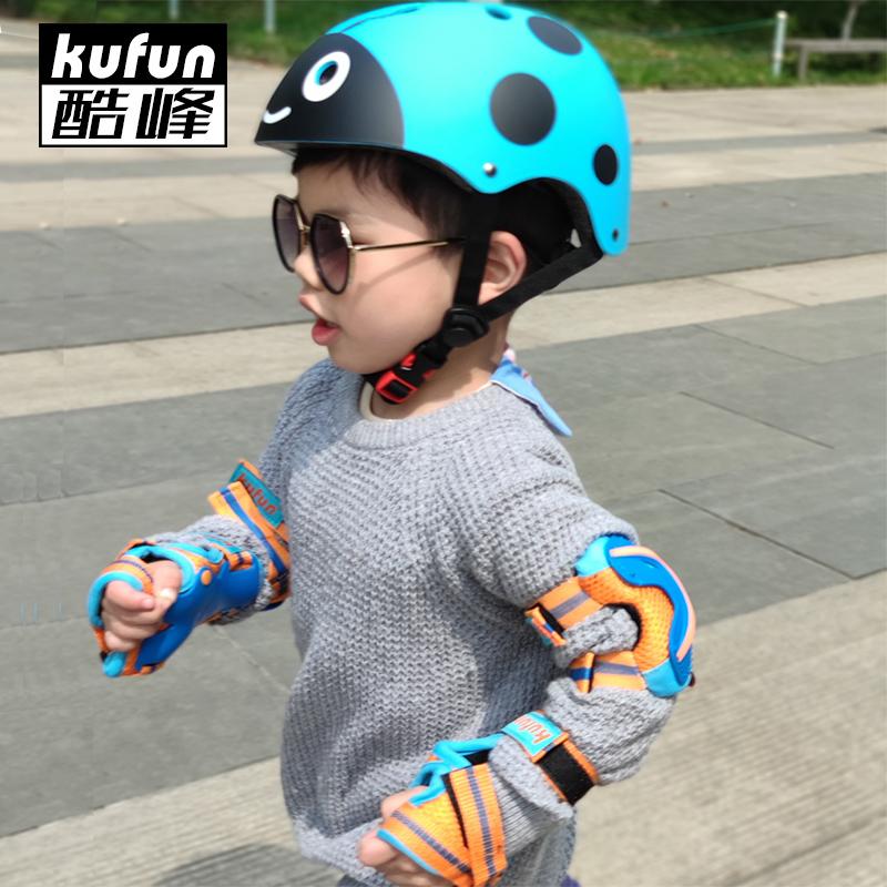 kufun酷峰V5滑板车
