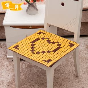 夏季碳烤麻将凉席沙发垫办公椅餐桌学生汽车透气防滑凉竹坐垫定制